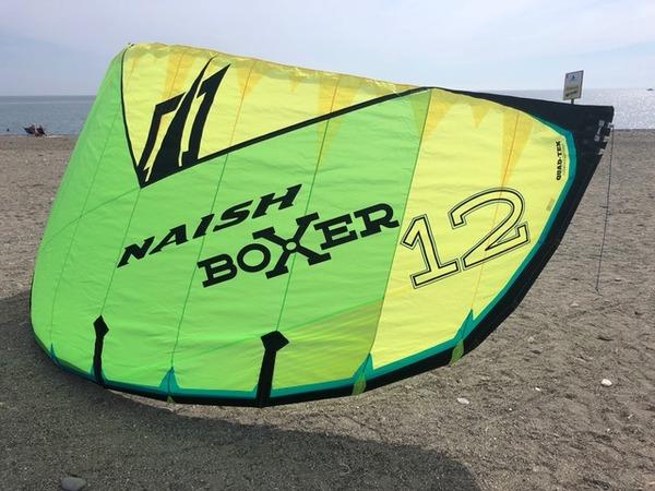 Naish - Boxer 12
