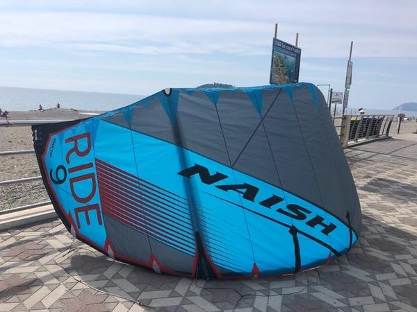 Naish - Ride 9