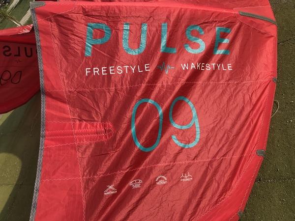 North - Pulse Completa di barra