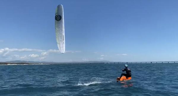 Flysurfer - VMG