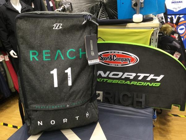 North - Reach ala test
