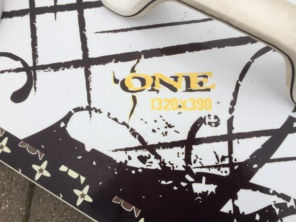Groove - One 1320x390