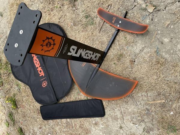 Slingshot - Skate space