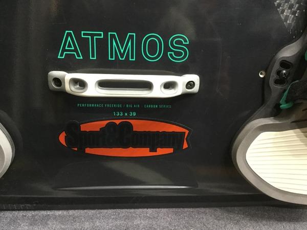 North - Atmos full carbon + flex