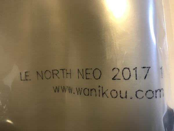 North - NEO 2017 10m LE