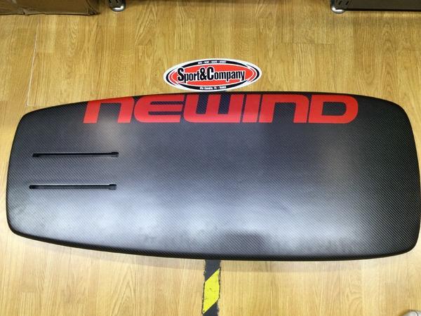 Newind - Tavola custom full carbon