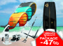 Cabrinha  Switchblade + Tavola + Barra + Pompa - SCONTO 47%